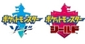 ポケモンソード・シールドの違いがヤバイ!