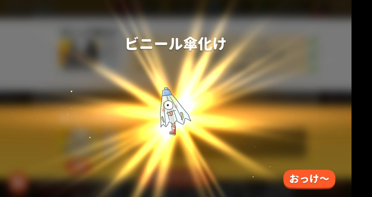f:id:fairy-ossan:20190427012643p:plain