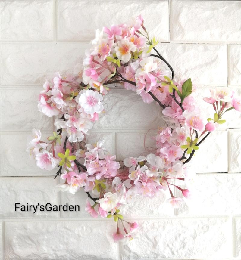 f:id:fairysgarden:20210206074104j:plain