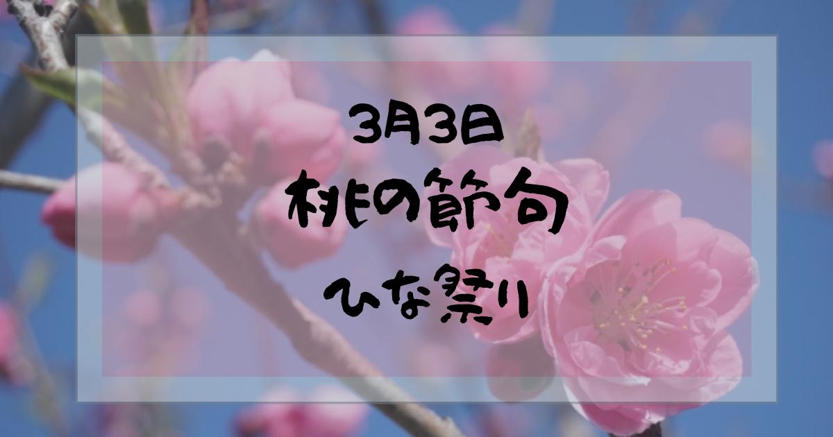 f:id:fairysgarden:20210219130320p:plain