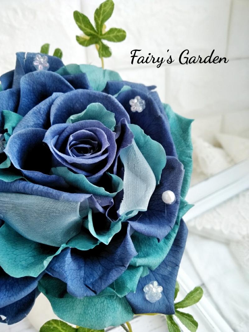 f:id:fairysgarden:20210219140853j:plain