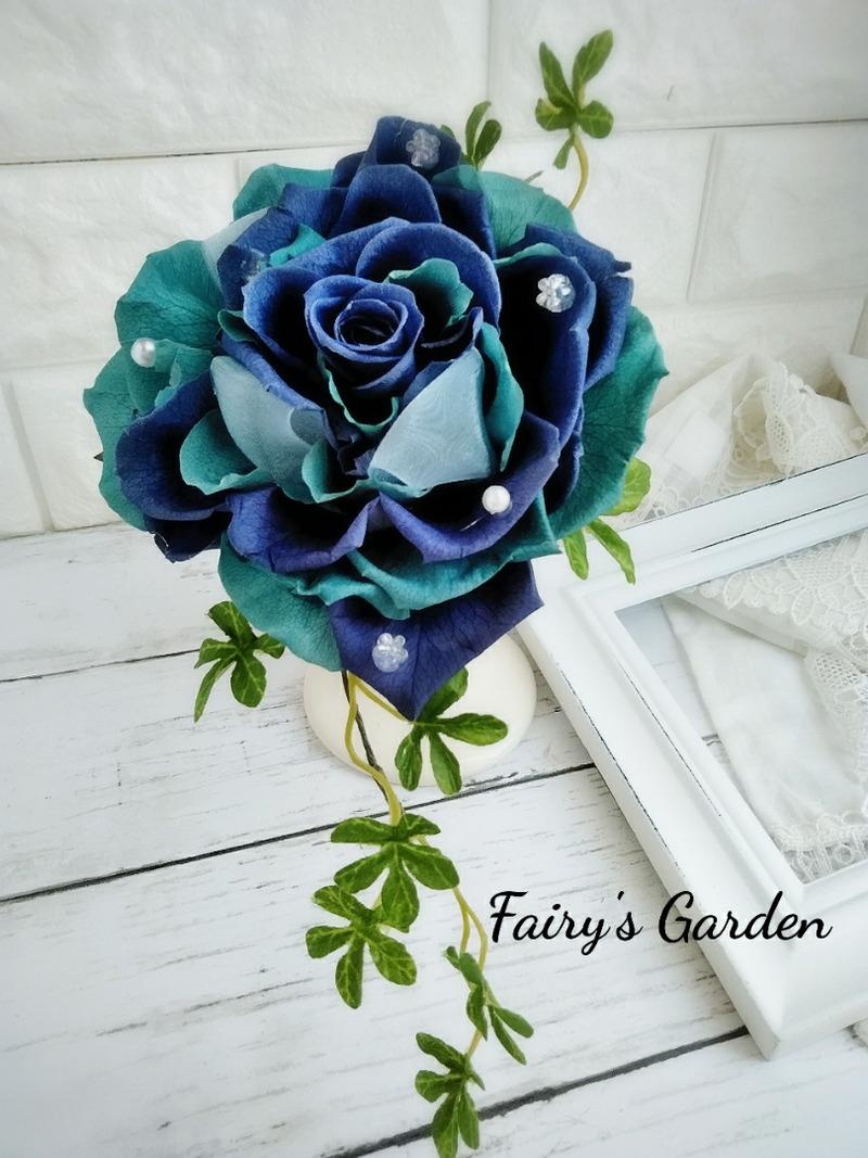 f:id:fairysgarden:20210219140912j:plain