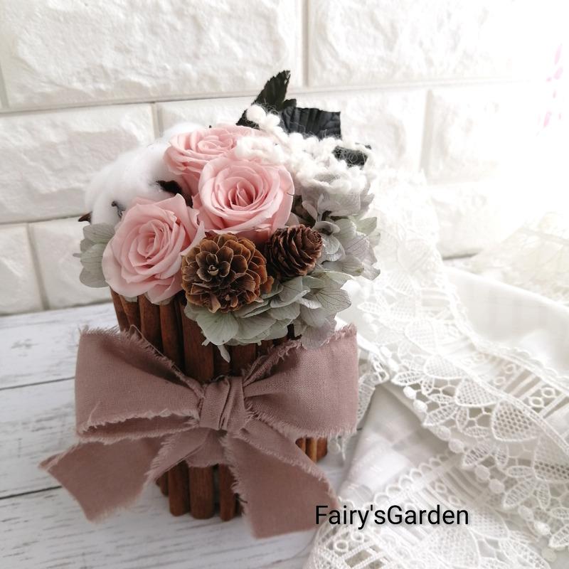 f:id:fairysgarden:20210219143019j:plain