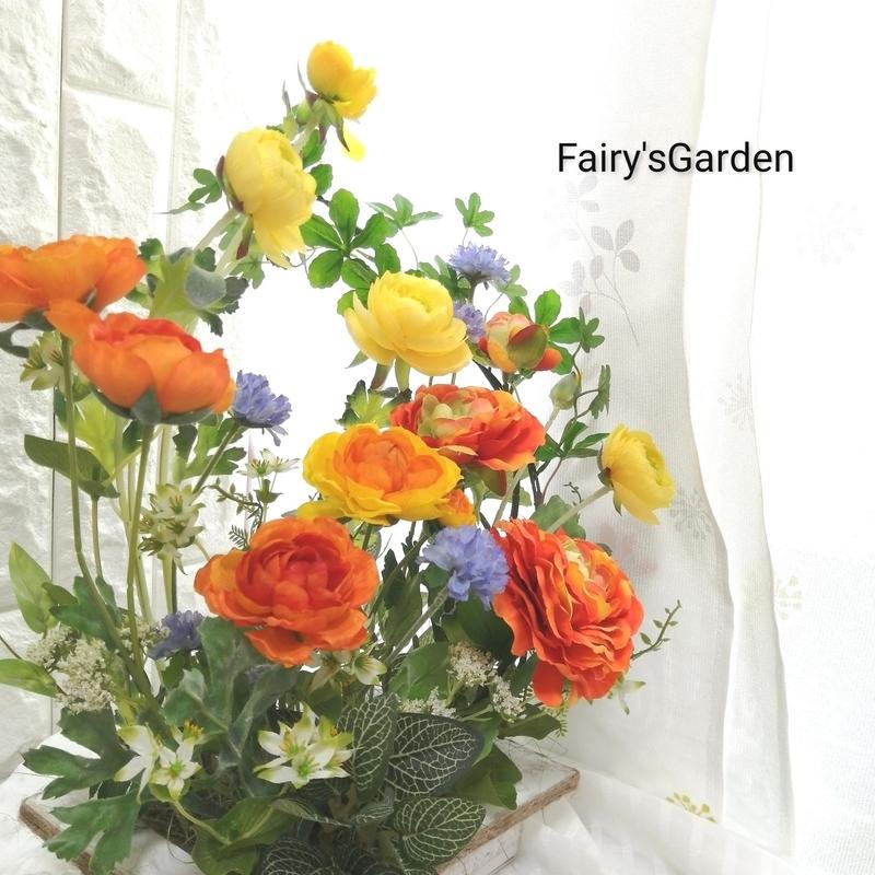 f:id:fairysgarden:20210220115453j:plain