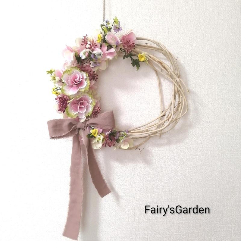 f:id:fairysgarden:20210220115922j:plain
