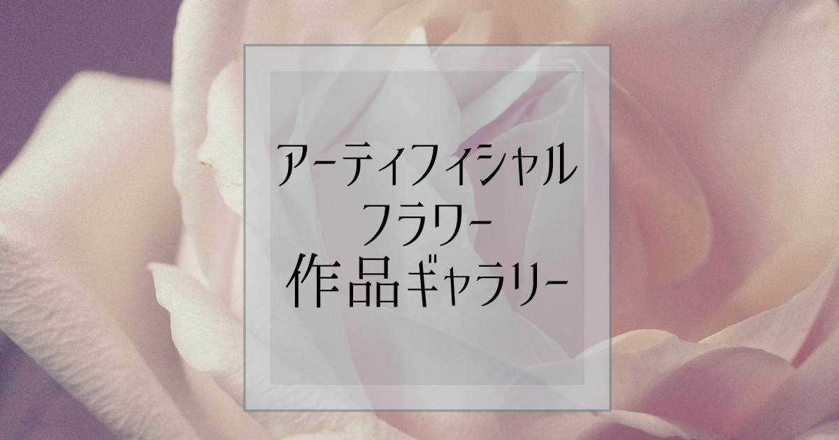f:id:fairysgarden:20210220121639p:plain