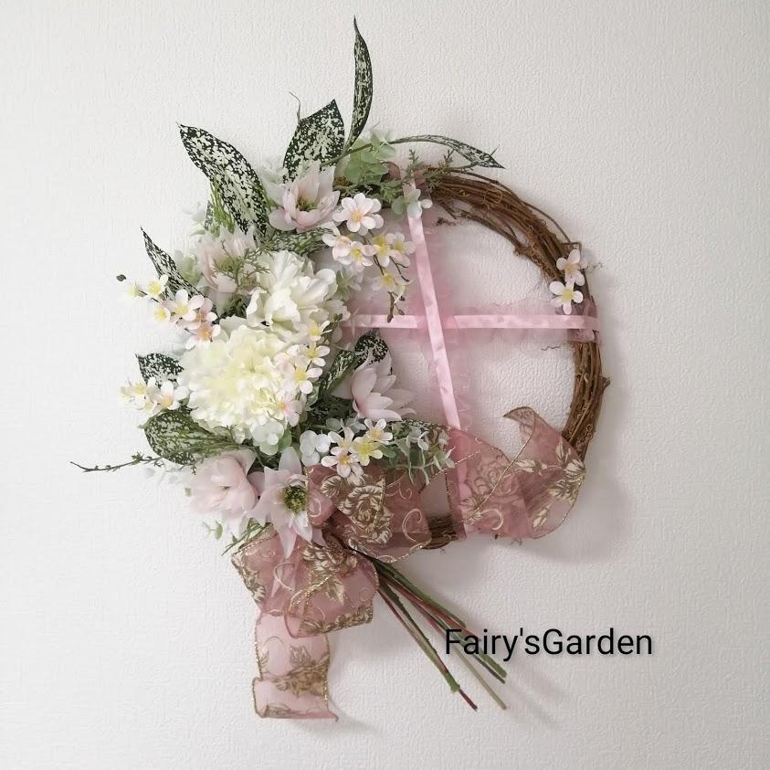 f:id:fairysgarden:20210220122040j:plain
