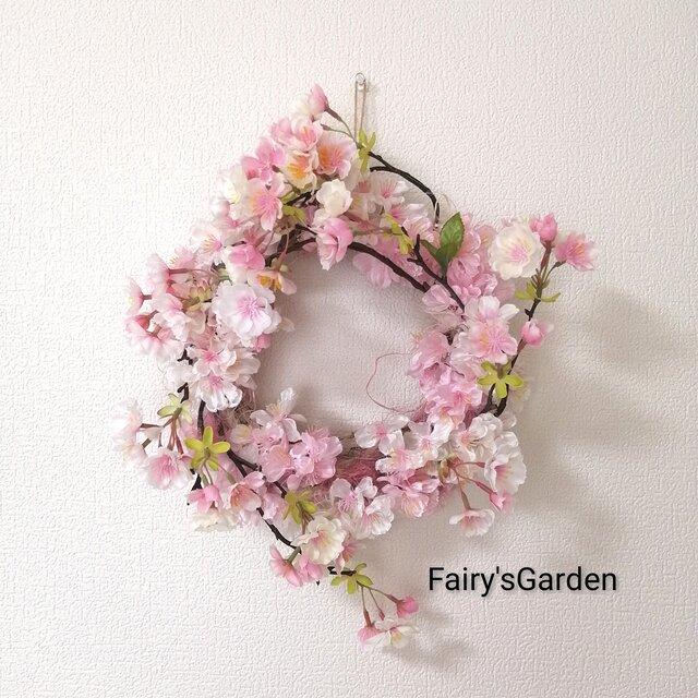 f:id:fairysgarden:20210220122221j:plain