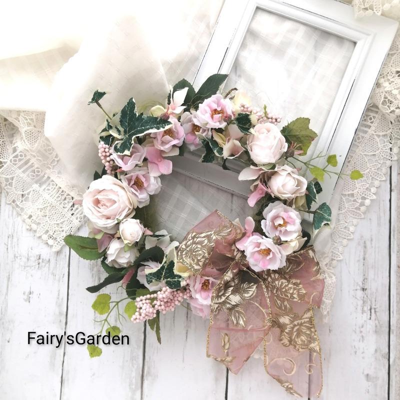 f:id:fairysgarden:20210221073823j:plain