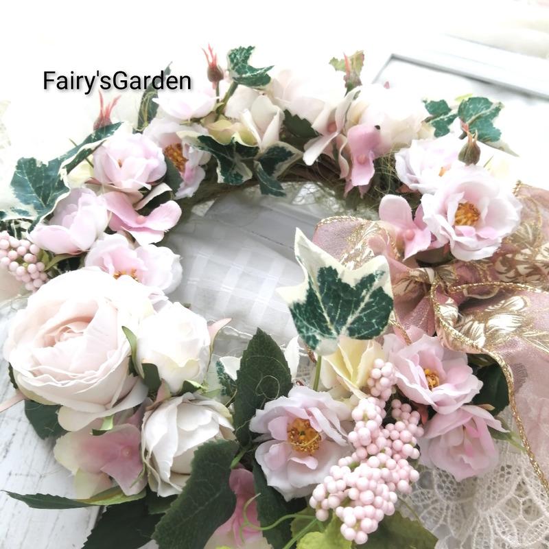f:id:fairysgarden:20210221073841j:plain