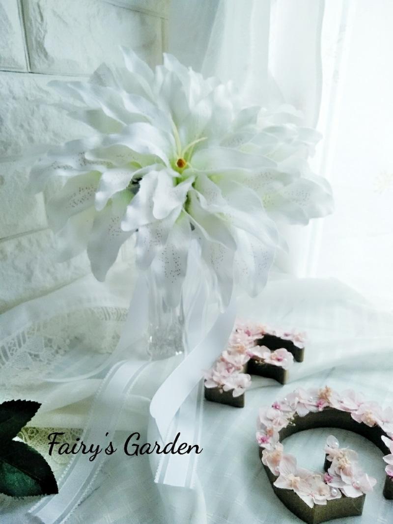 f:id:fairysgarden:20210222105113j:plain