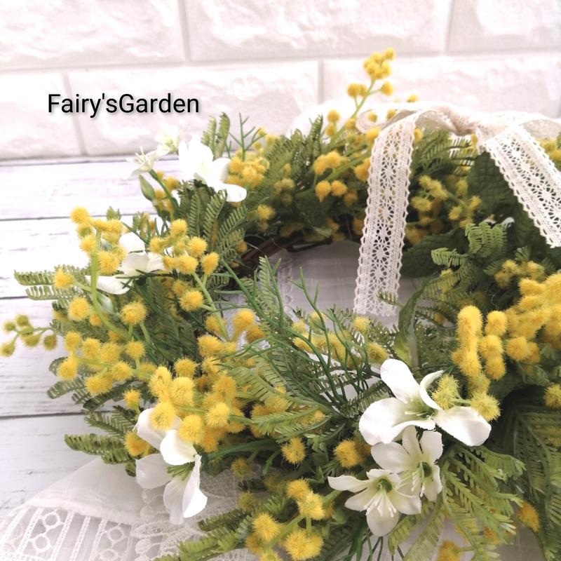 f:id:fairysgarden:20210222131605j:plain