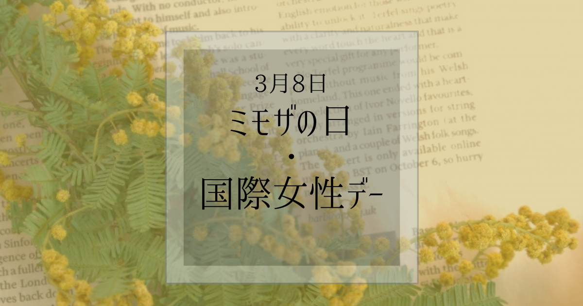 f:id:fairysgarden:20210222133033p:plain