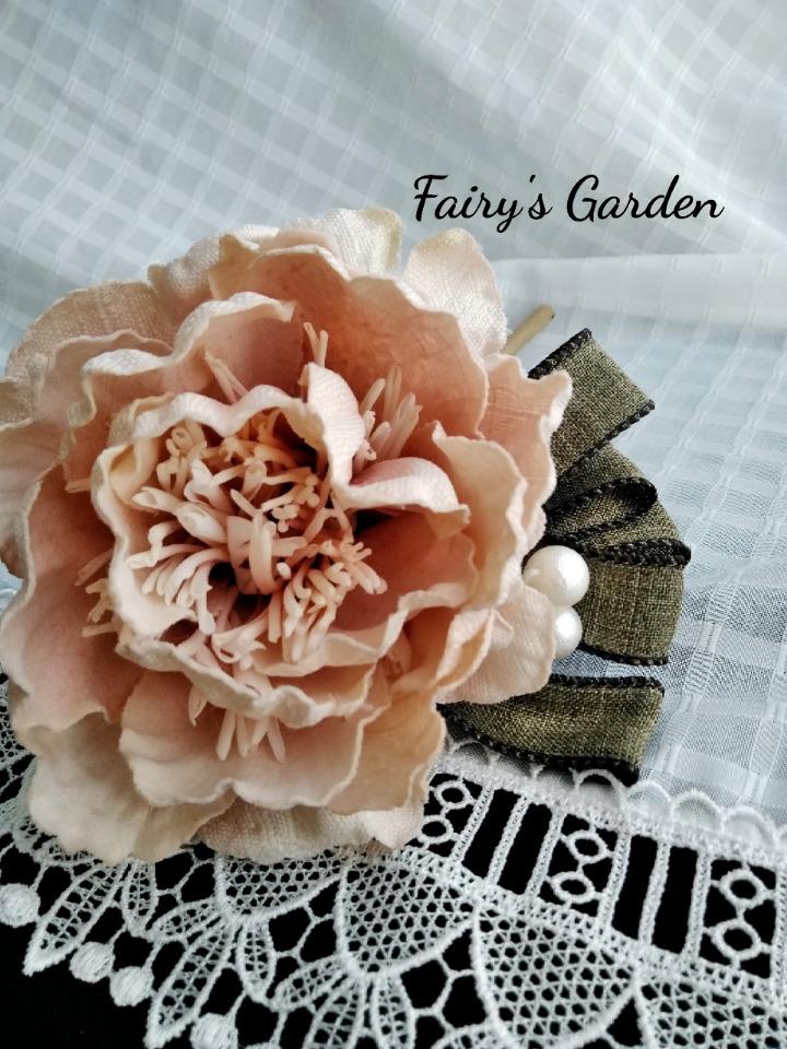 f:id:fairysgarden:20210225141903j:plain