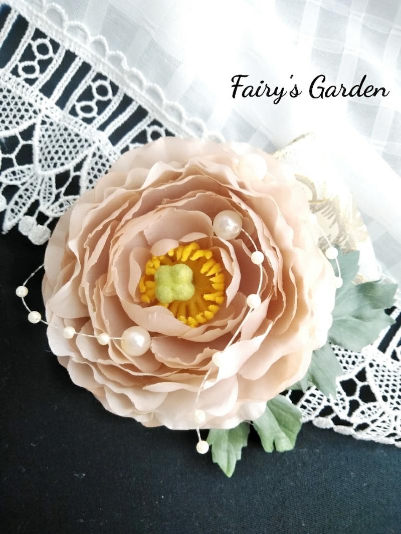 f:id:fairysgarden:20210225141955j:plain