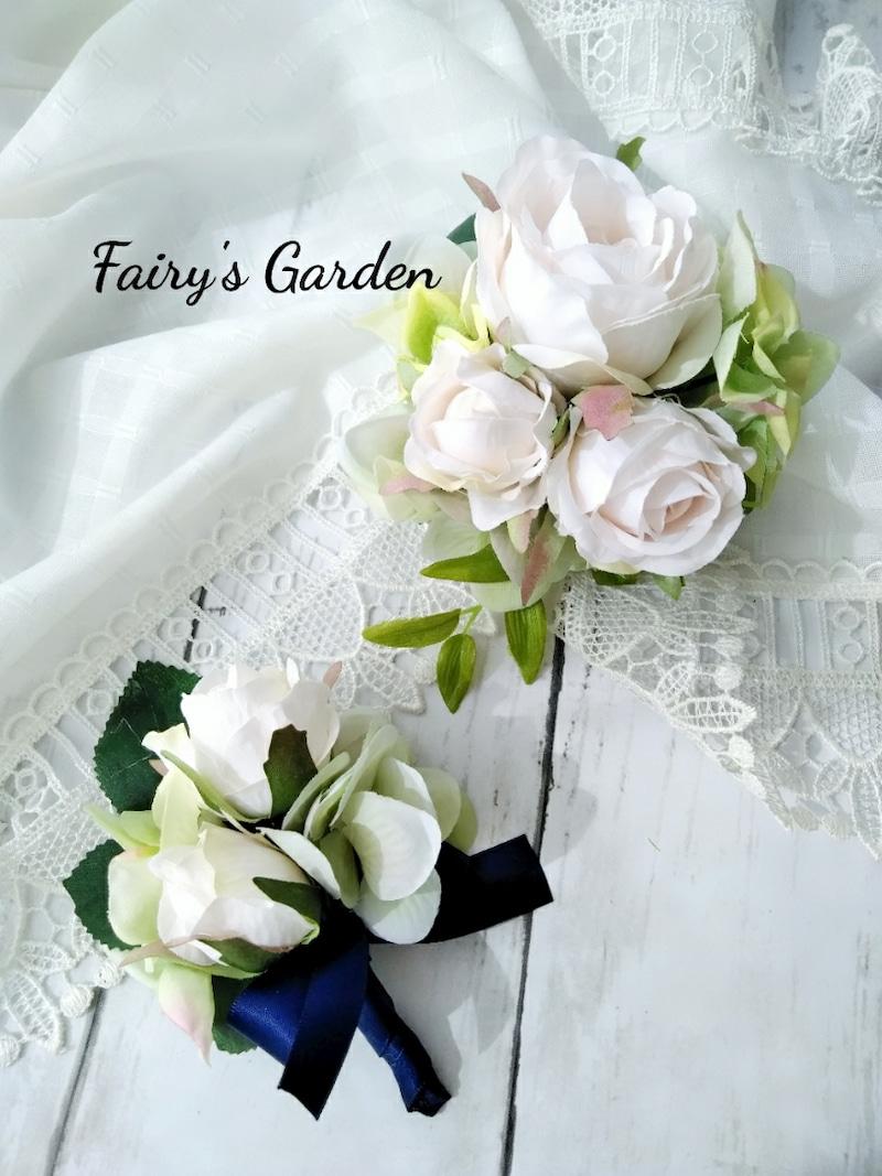 f:id:fairysgarden:20210225142045j:plain