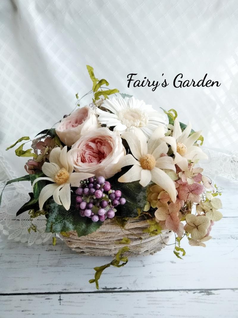 f:id:fairysgarden:20210305125557j:plain