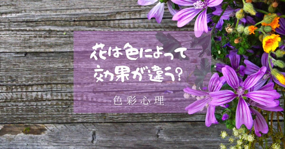 f:id:fairysgarden:20210319215205p:plain