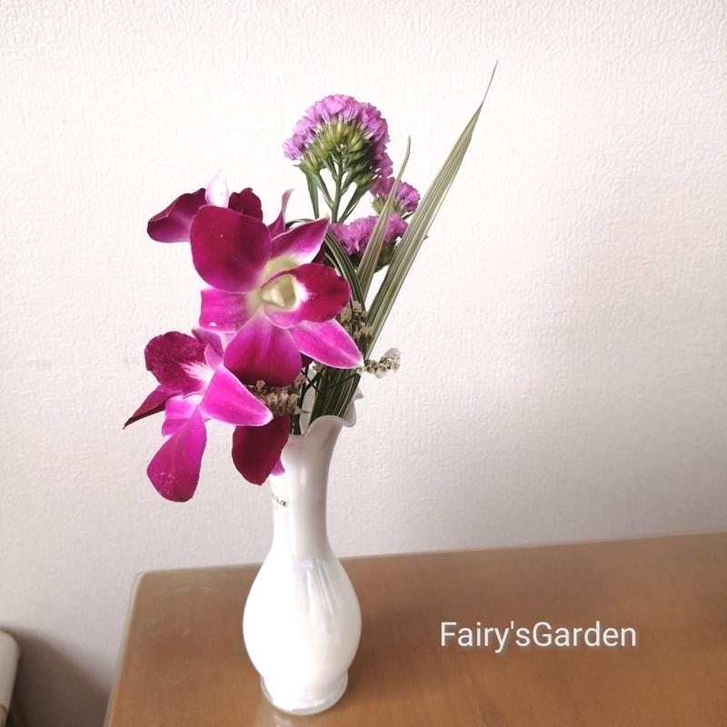 f:id:fairysgarden:20210413144106j:plain