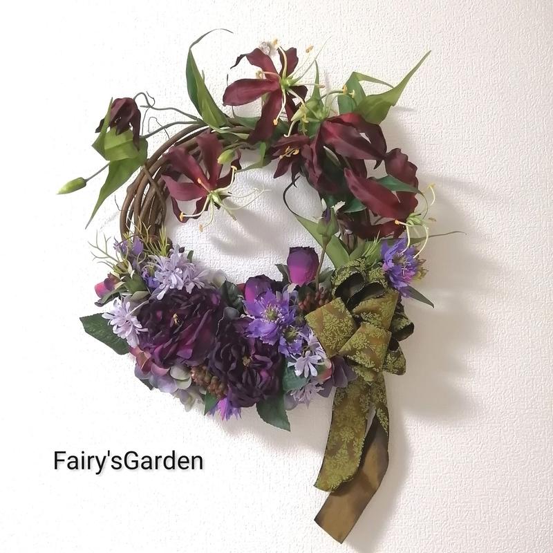 f:id:fairysgarden:20210416142804j:plain