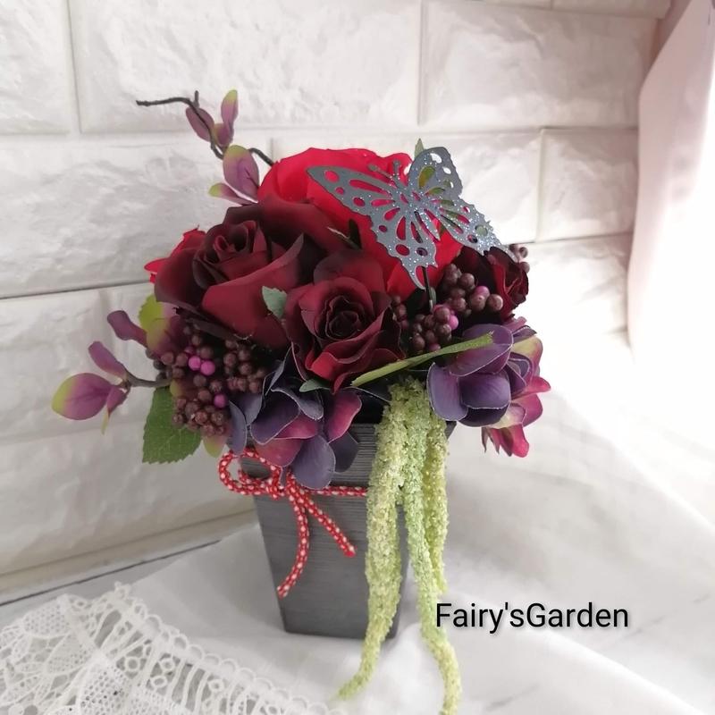 f:id:fairysgarden:20210416143917j:plain