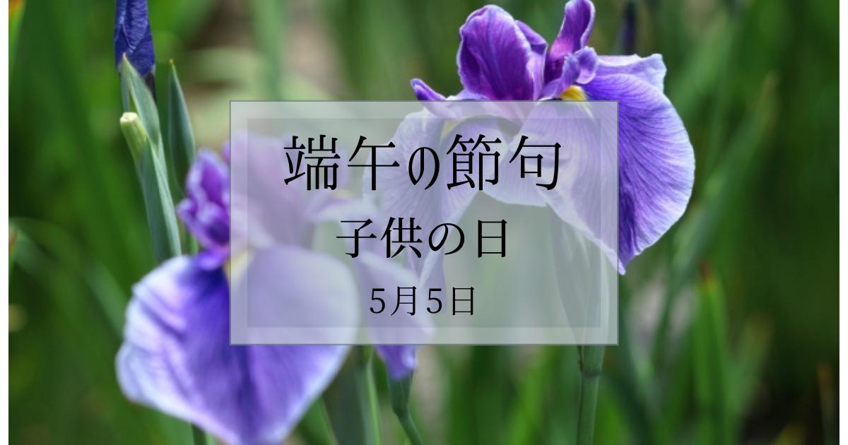 f:id:fairysgarden:20210504071201p:plain
