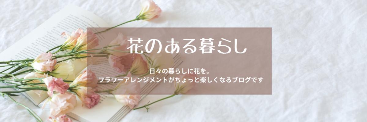 f:id:fairysgarden:20210531084833p:plain