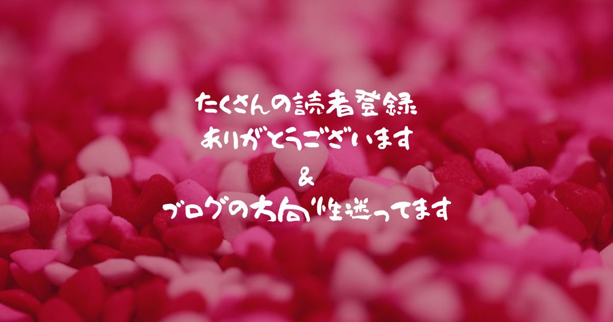 f:id:fairysgarden:20210609112944p:plain