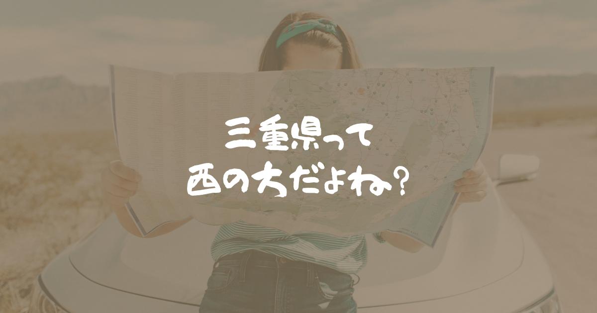 f:id:fairysgarden:20210610133515p:plain
