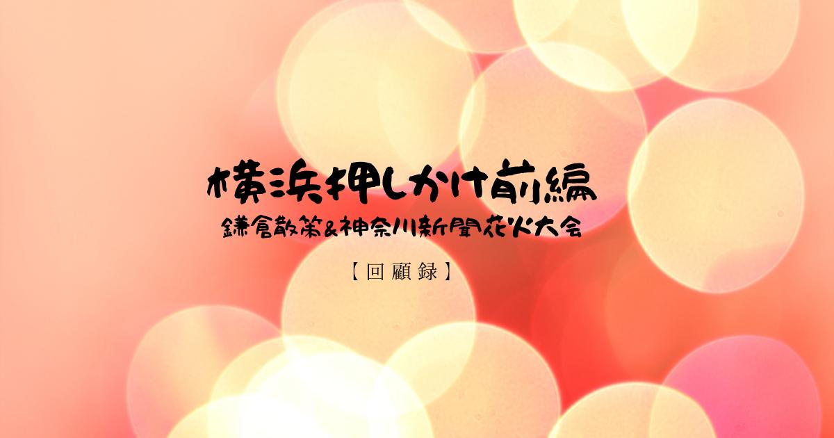 f:id:fairysgarden:20210617153602p:plain