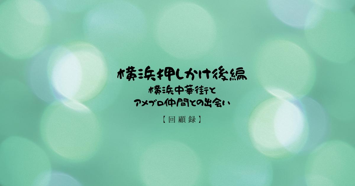 f:id:fairysgarden:20210617155517p:plain