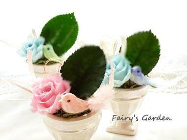 f:id:fairysgarden:20210624055709j:plain
