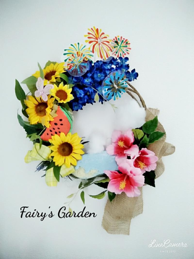 f:id:fairysgarden:20210823093115j:plain