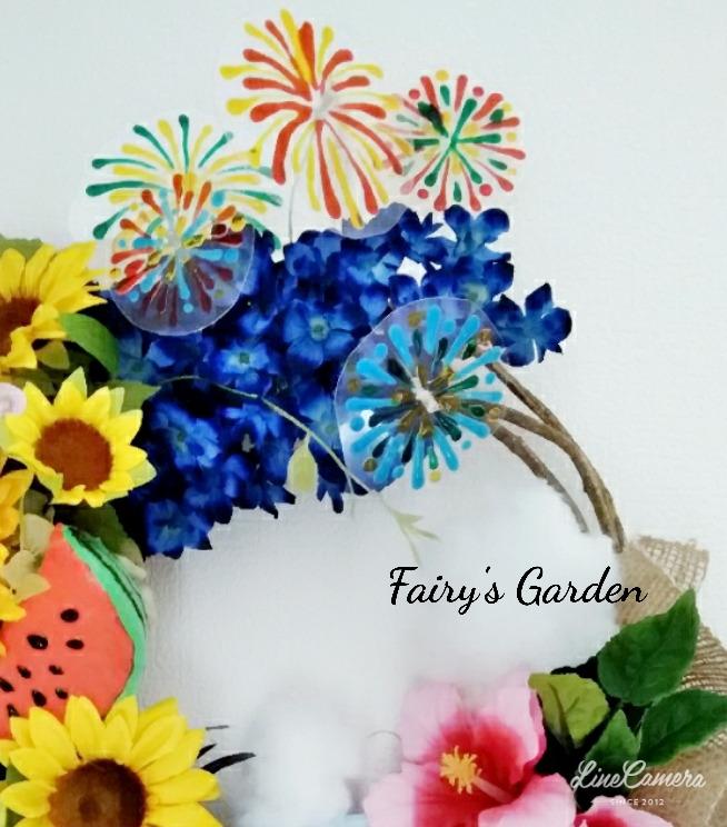 f:id:fairysgarden:20210823093129j:plain