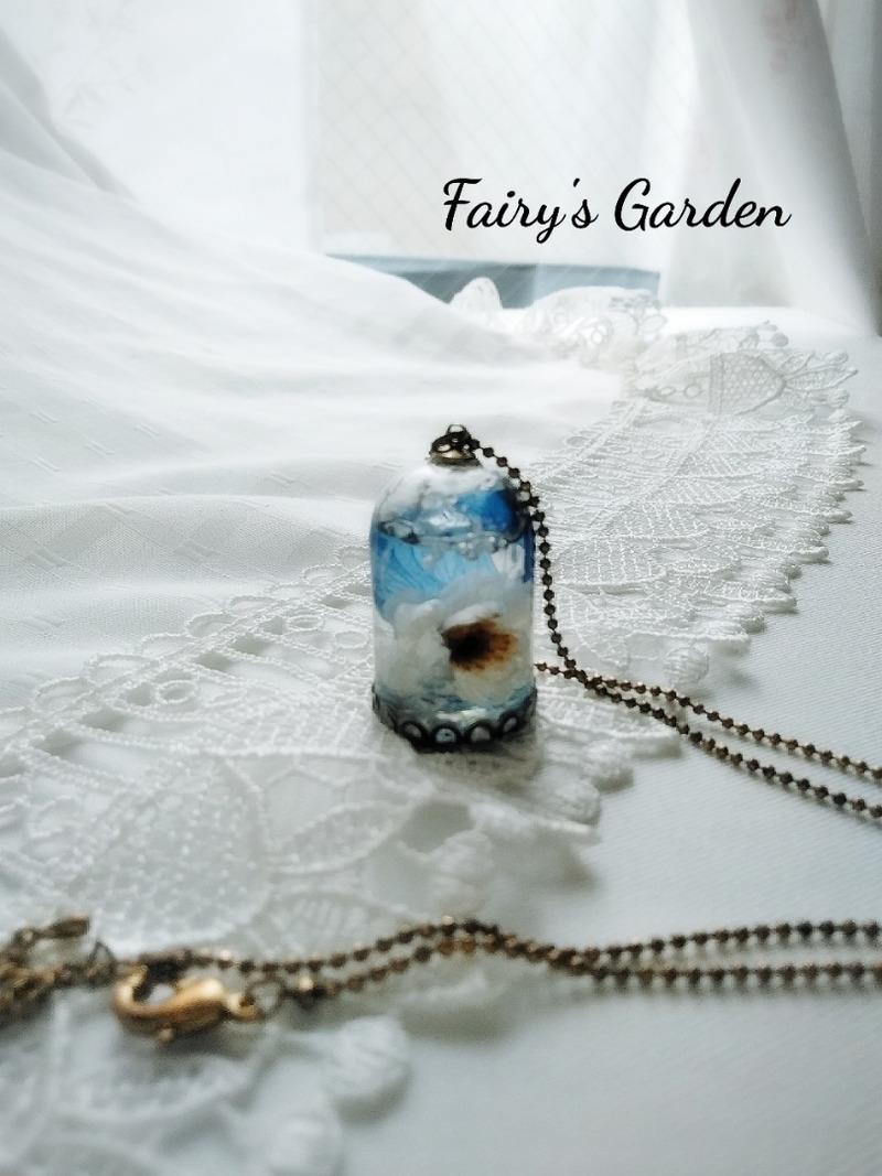 f:id:fairysgarden:20210823093620j:plain