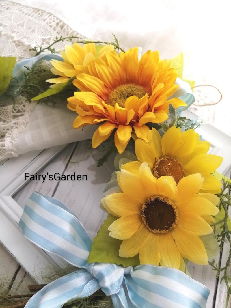 f:id:fairysgarden:20210823094014j:plain