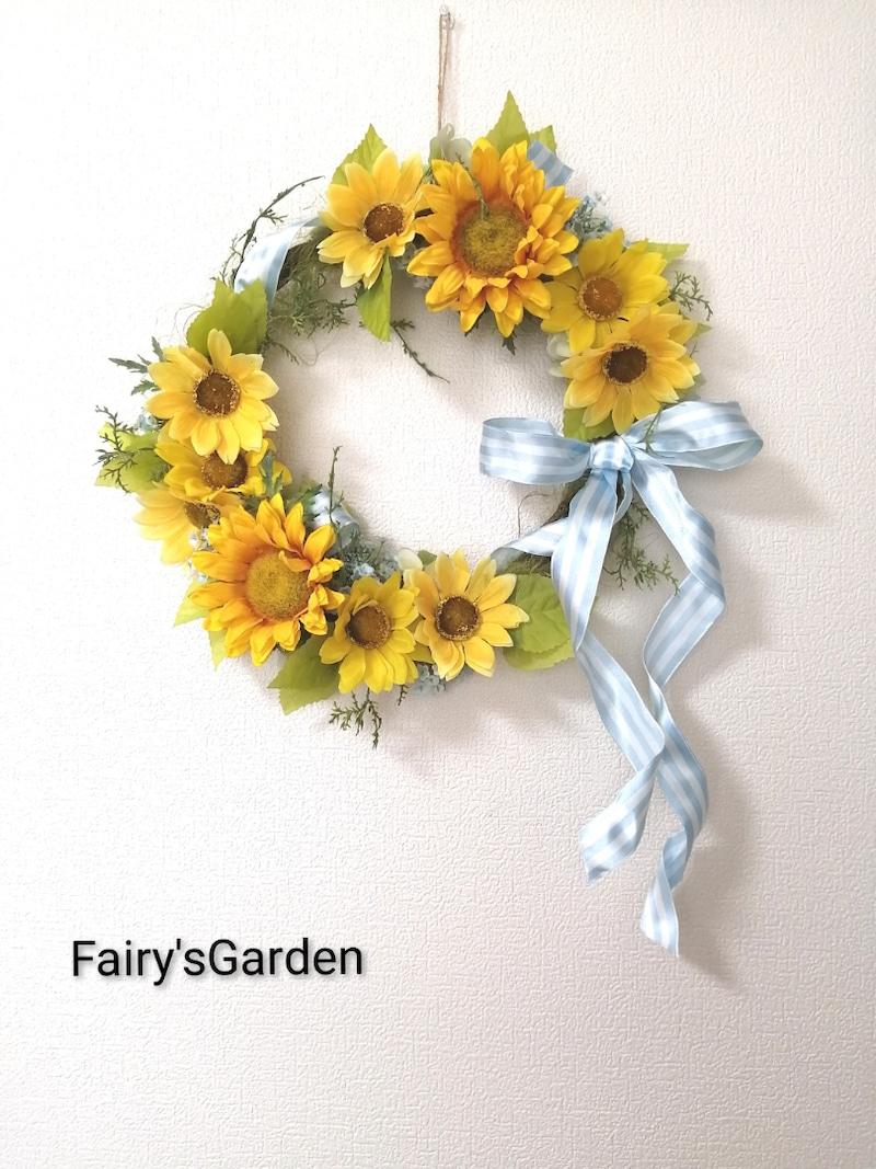 f:id:fairysgarden:20210823094112j:plain