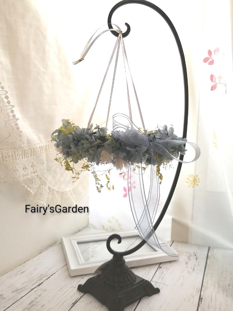 f:id:fairysgarden:20210823094146j:plain