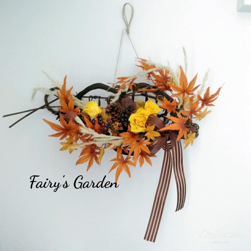f:id:fairysgarden:20210921174259j:plain