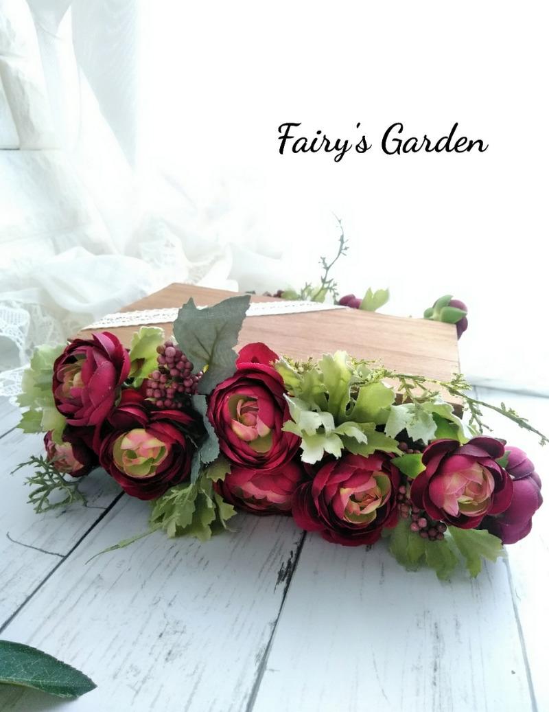 f:id:fairysgarden:20210921174404j:plain