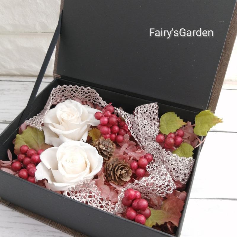 f:id:fairysgarden:20210921174524j:plain