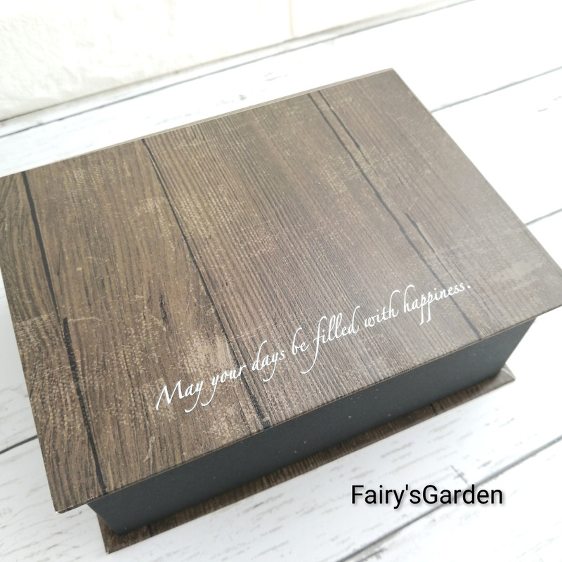 f:id:fairysgarden:20210921174534j:plain