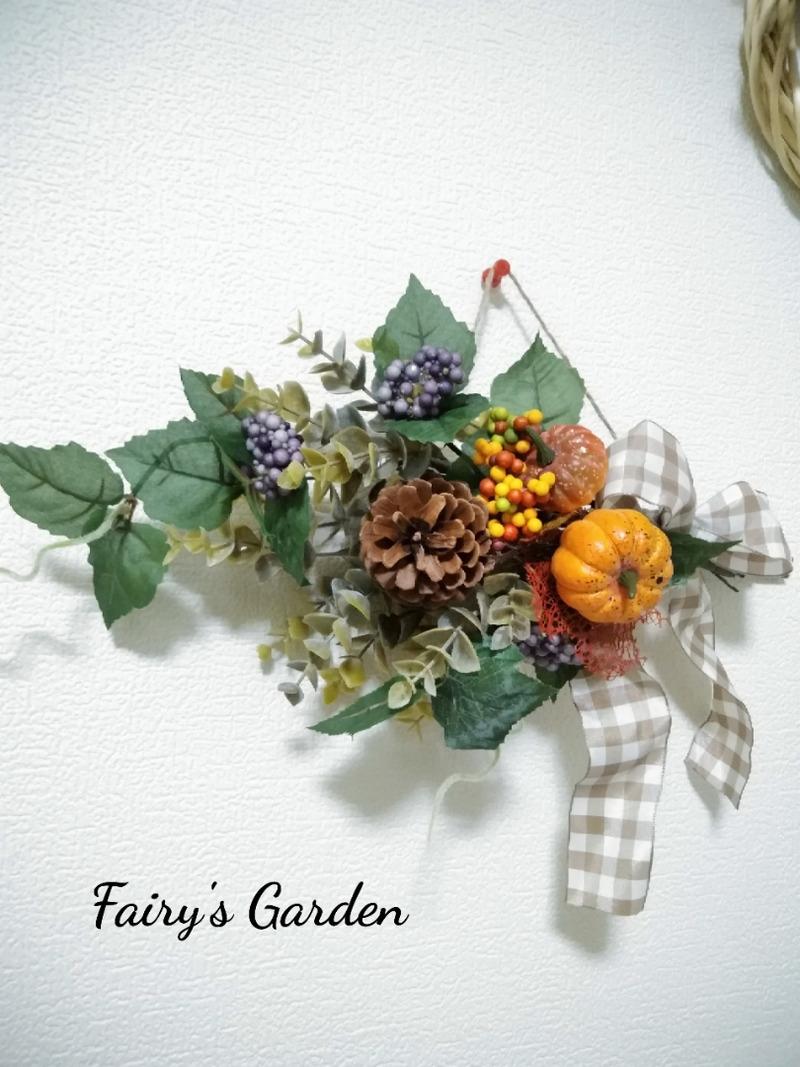 f:id:fairysgarden:20210921175505j:plain