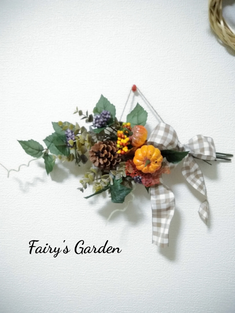 f:id:fairysgarden:20210921175516j:plain