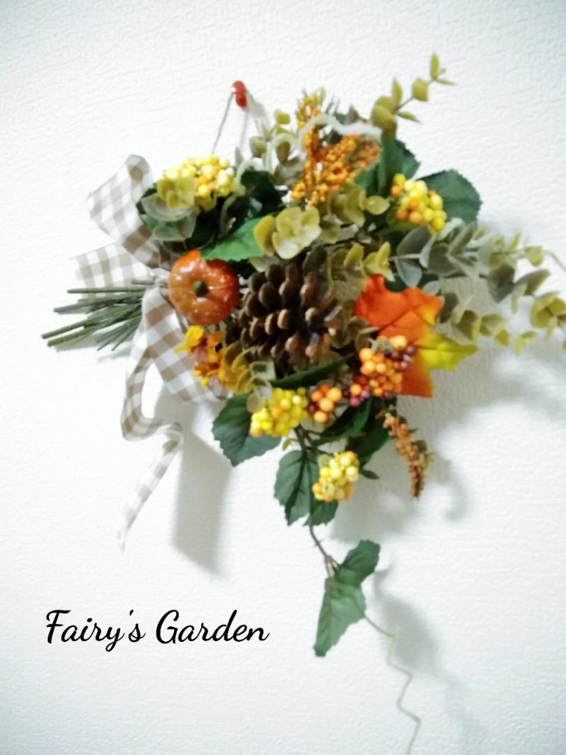 f:id:fairysgarden:20210921175553j:plain