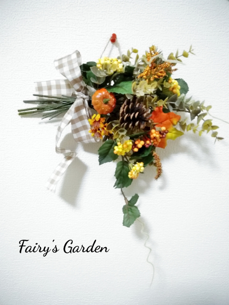 f:id:fairysgarden:20210921175611j:plain