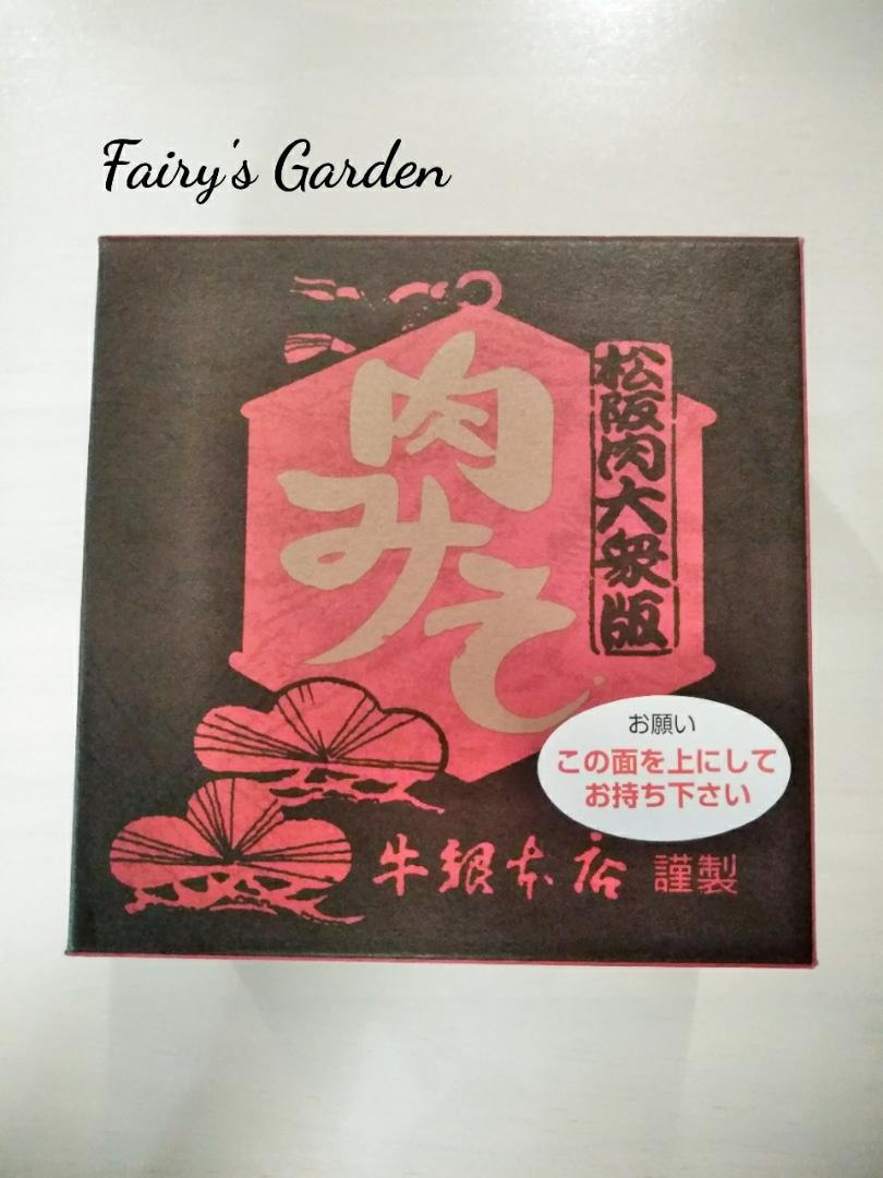 f:id:fairysgarden:20210924060316j:plain