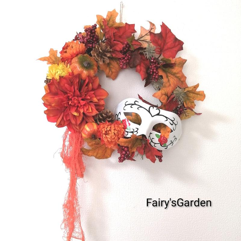 f:id:fairysgarden:20211004083519j:plain