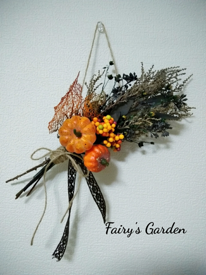 f:id:fairysgarden:20211004083549j:plain