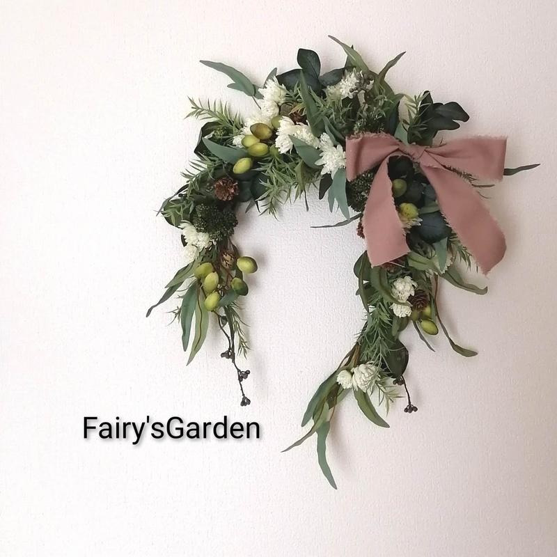f:id:fairysgarden:20211015051423j:plain